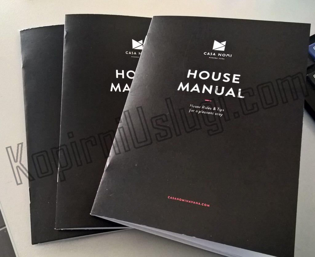 подвързване и печат на брошури
