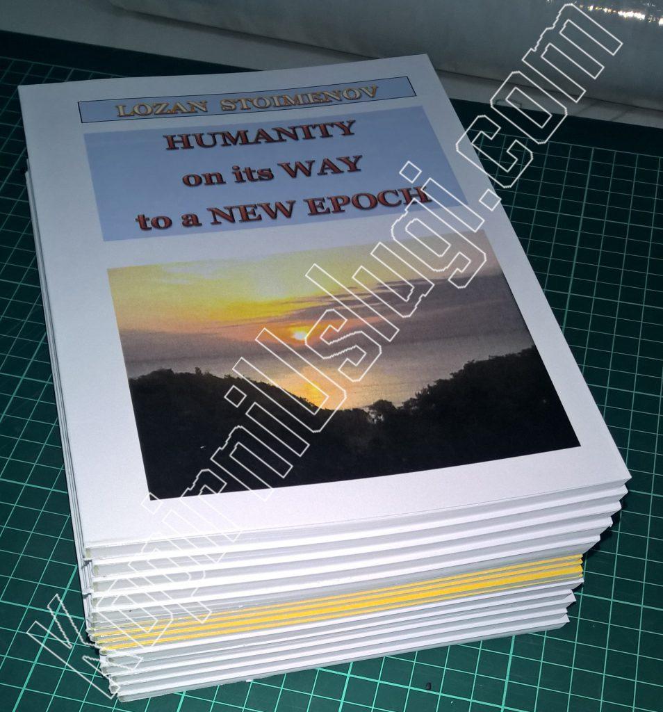 печат на книги А5 малки тиражи